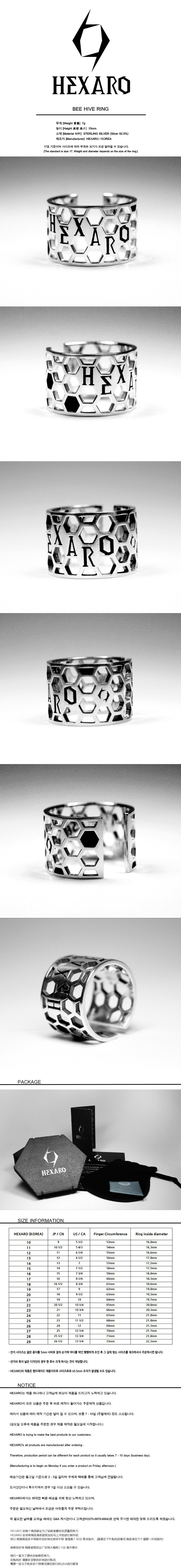 [HEXARO] BEE HIVE RING